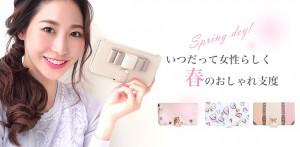 spring2019_980×480